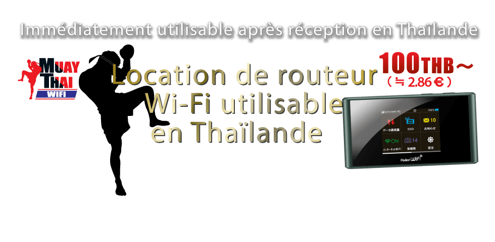 Carte Wifi Thailande.Pocket Wi Fi Internet Haut Debit Restez Connectes En Thailande